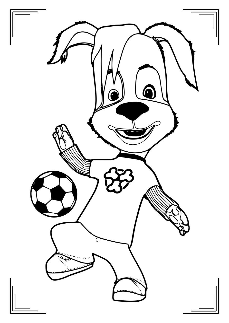 Раскраска: Дружок играет с мячом — raskraski-a4.ru