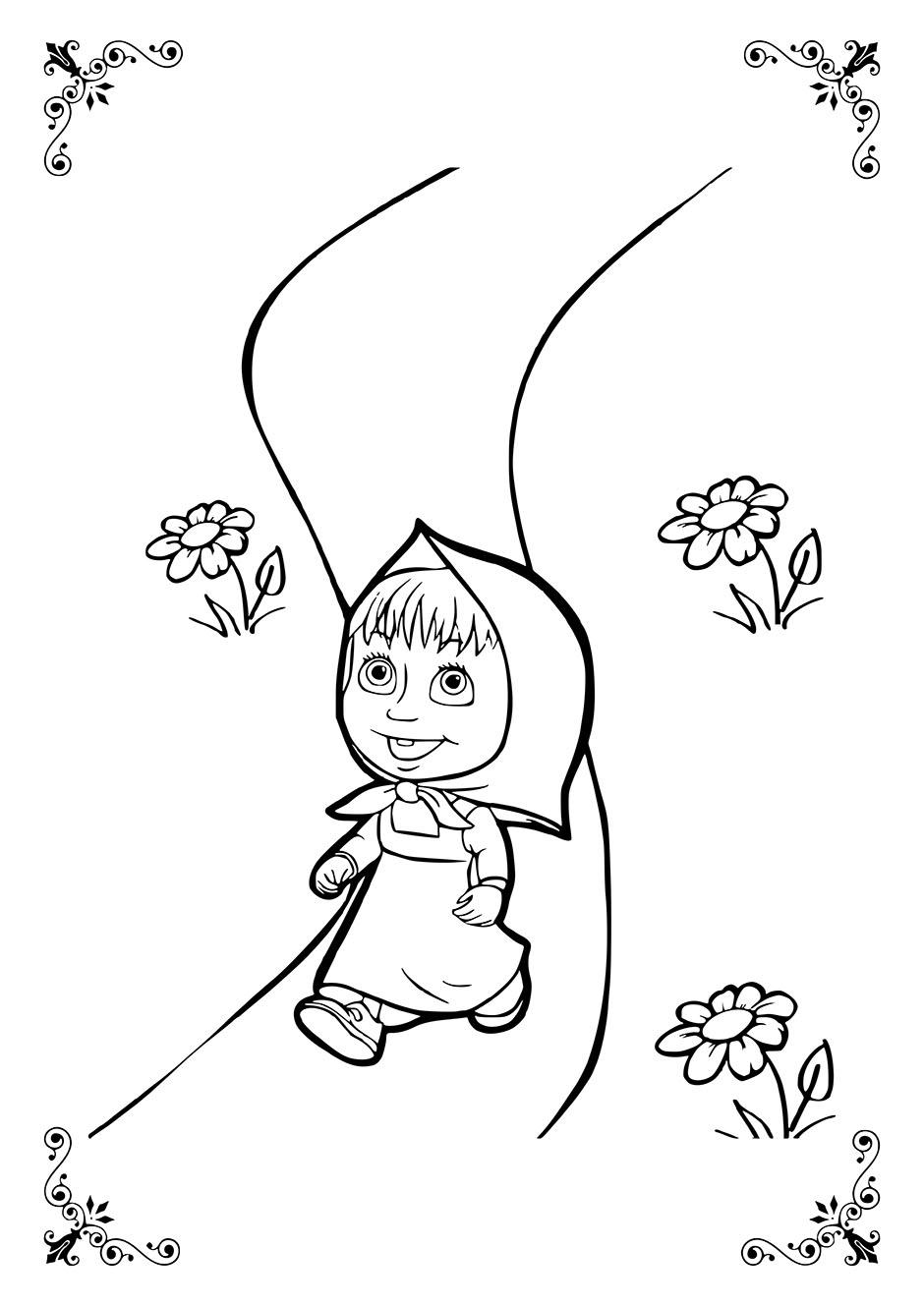 Раскраска: Маша идет по тропинке — raskraski-a4.ru